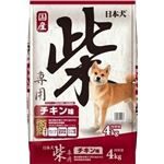 イースター 日本犬柴専用 チキン味 4Kg 【ペット用品】