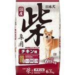 イースター 日本犬柴専用 チキン味 6.5Kg 【ペット用品】