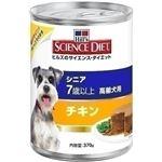 (まとめ)日本ヒルズ・コルゲート SD 犬用シニア チキン缶 370g【犬用・フード】【ペット用品】【×12セット】