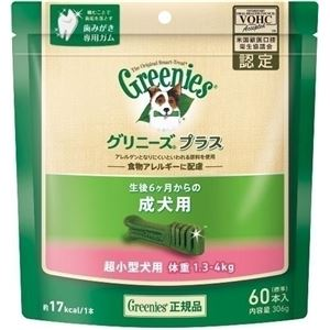 ニュートロジャパン グリニーズP成犬超小型1.3-4kg 60P 【ペット用品】 h01