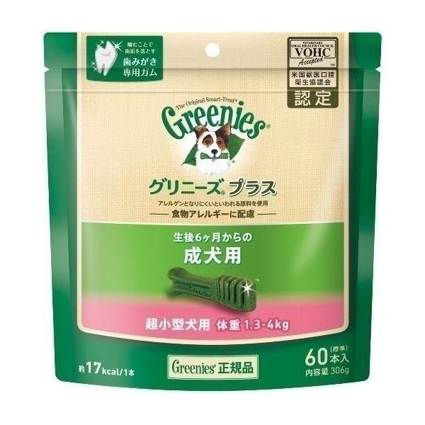 ニュートロジャパン グリニーズP成犬超小型1.3-4kg 60P 【ペット用品】f00