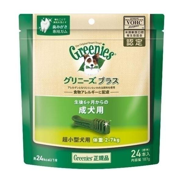 ニュートロジャパン グリニーズP成犬超小型2-7kg 24P 【ペット用品】f00