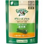 ニュートロジャパン グリニーズP成犬小型7-11kg 18P 【ペット用品】