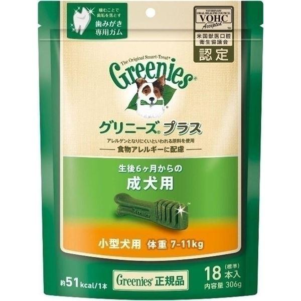 ニュートロジャパン グリニーズP成犬小型7-11kg 18P 【ペット用品】f00