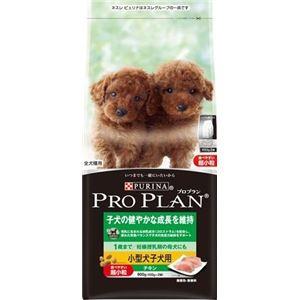 プロプラン 小型犬子犬用超小粒900g 【ペット用品】 - 拡大画像