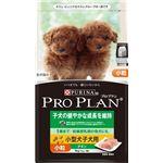 プロプラン 小型犬子犬用3Kg 【ペット用品】