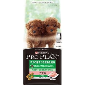 プロプラン 子犬用900g 【ペット用品】 - 拡大画像