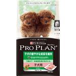 プロプラン 子犬用3Kg 【ペット用品】