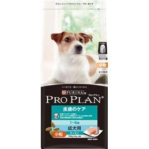 プロプラン 皮膚のケア成犬用700g 【ペット用品】 - 拡大画像