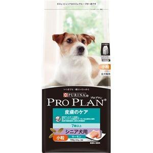 プロプラン 皮膚のケアシニア犬用700g 【ペット用品】 - 拡大画像
