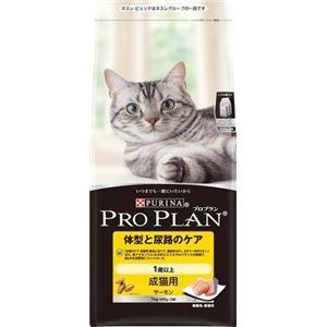 プロプラン 1歳以上成猫用サーモン1Kg 【ペット用品】 - 拡大画像