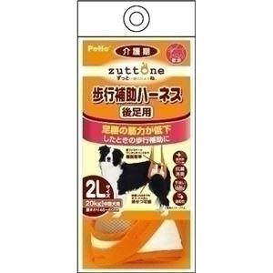 ヤマヒサ 老犬介護用 歩行補助ハーネス 後足用K 2L 【ペット用品】 - 拡大画像