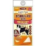 ヤマヒサ 老犬介護用 歩行補助ハーネス 後足用K 2L 【ペット用品】