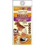 ヤマヒサ 老犬介護用 おむつパンツK M 【ペット用品】