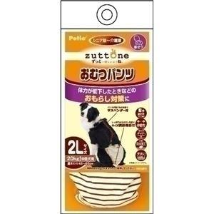 ヤマヒサ 老犬介護用 おむつパンツK 2L 【ペット用品】