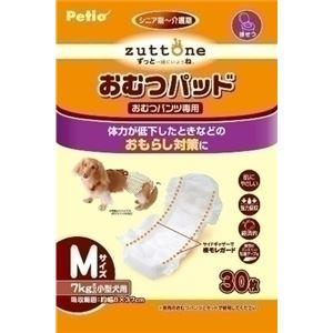 ヤマヒサ 老犬介護用 おむつパッドK M 【ペット用品】