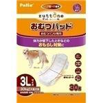 ヤマヒサ 老犬介護用 おむつパッドK 3L 【ペット用品】