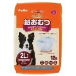 ヤマヒサ ペティオ 老犬介護用 紙おむつ 2L 12枚 【ペット用品】