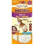ヤマヒサ ペティオ 老犬介護用 紙おむつカバー S 【ペット用品】