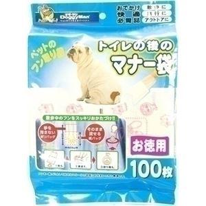 ドギーマンハヤシ ハヤシ トイレの後のマナー袋 100枚入 【ペット用品】