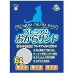 スーパーキャット SC プレミアム おからサンド 6L 【ペット用品】