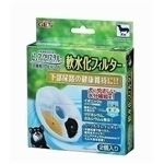 ジェックス ピュアクリスタル軟水化フィルター犬用2個入 【ペット用品】