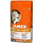 P&G アイムス インドア 毛玉ケア 1〜6歳 うまみチキン味 5kg【ペット用品】【猫用・フード】