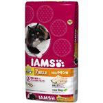 P&G アイムス インドア 毛玉ケア 7歳以上 うまみチキン味 5kg【ペット用品】【猫用・フード】