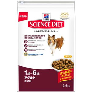 日本ヒルズ・コルゲート サイエンス・ダイエットアダルト 成犬用 3.6Kg 2923J【ペット用品】【犬用・フード】 - 拡大画像