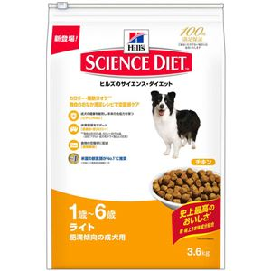 日本ヒルズ・コルゲート サイエンス・ダイエットライト 肥満傾向の成犬用 3.6Kg 2926J【ペット用品】【犬用・フード】 - 拡大画像