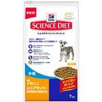 日本ヒルズ・コルゲート サイエンス・ダイエットシニアライト 小粒 肥満傾向の高齢犬用 7Kg 3171J【ペット用品】【犬用・フード】