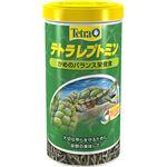 スペクトラム ブランズ ジャパン テトラ レプトミン 220g【ペット用品】【爬虫・両生類フード】