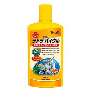 スペクトラム ブランズ ジャパン テトラ バイタル 500ml【ペット用品】【水槽用品】