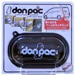 PLUSCO don-pac(ドンパック)POP ブラック【ペット用品】