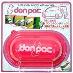 PLUSCO don-pac(ドンパック)POP ピンク【ペット用品】