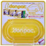 PLUSCO don-pac(ドンパック)POP イエロー【ペット用品】
