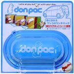 PLUSCO don-pac(ドンパック)POP ブルー【ペット用品】
