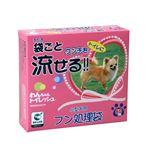 新進社 わんちゃんトイレッシュ 小型犬用 60枚【ペット用品】