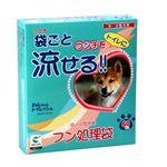 新進社 わんちゃんトイレッシュ 中型犬用 60枚【ペット用品】