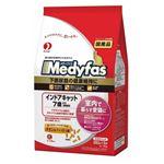 ペットライン メディファス インドアキャット 7歳から 高齢猫用 チキン&フィッシュ味 1.4Kg MF-62【ペット用品】【猫用・フード】