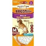 ヤマヒサ ペットケア ペティオ 老犬介護用 紙おむつカバー M W24078【ペット用品】