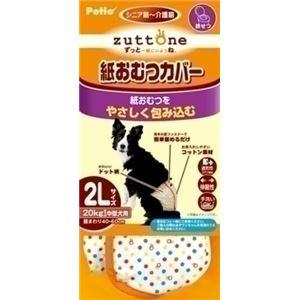 ヤマヒサ ペットケア ペティオ 老犬介護用 紙...の関連商品2
