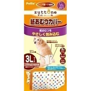 ヤマヒサ ペットケア ペティオ 老犬介護用 紙...の関連商品1