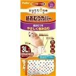 ヤマヒサ ペットケア ペティオ 老犬介護用 紙おむつカバー 3L W24081【ペット用品】