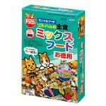 マルカン リス・ハムの主食ミックスフードお徳用 500g MR-544【ペット用品】