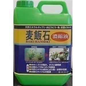 ソネケミファ 麦飯石濃縮液 2000mL【ペット用品】【水槽用品】 - 拡大画像