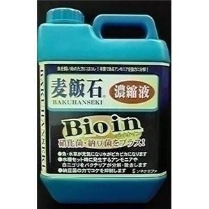 麦飯石濃縮液 バイオイン 2L 【水槽用品】