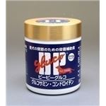 共立商会 BPグルコ 犬用 200g【ペット用品】