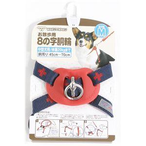 ターキー クロスハーネスWP M 青 CRH4570.WP/BL【ペット用品】【ハーネス】 - 拡大画像