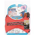 ターキー 愛情胴輪スポーツ S 赤 ADS-S/RD【ペット用品】【ハーネス】